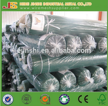 hdpe plastic green sun shade net from factory