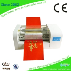 economical textile hot stamping foil