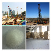 Hot sell oil drilling mud chemical PHPA partially hydrolyzed polyacrylamide