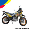 china cheap classic dirt motorcycle YJ200GY-3