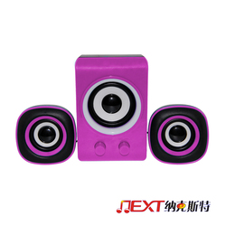 High quality active plastic stereo portable mini audio 2.1 speaker with USB charger