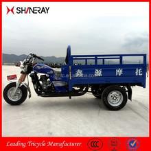 Made In China New Model China Three Wheel Motorcycle/China Chongqing Three Wheel Motorcycle/Three Wheel Motorcycle Cargo