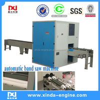 toilet paper band saw cutter machine,toilet and kitchen roll paper cutting machine SP280