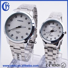 2015 couple lover watch, watch hand