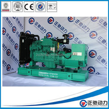 160kw types of electric power generator with China factory price