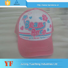 wholesale China long visor black sport baseball cap