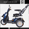 E-bike stand up BRI-S06 49cc gas scooter for sale