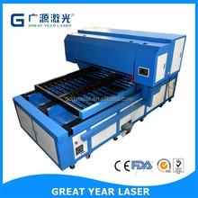 2015 400w hot selling laser cutting machine price