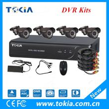 H.264 security camera dvr kit waterproof home security h.264 4ch dvr combo cctv camera kit