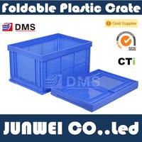 2014 DMS Wholesale Folding Plastic Crate 2#