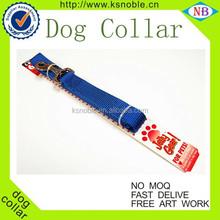 New design pet products high quality nylon pet dog collars