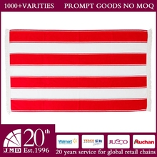 China 20 Years Big Towels Factory Walmart Supplier OEM Customized Basic Striped Bath Towels