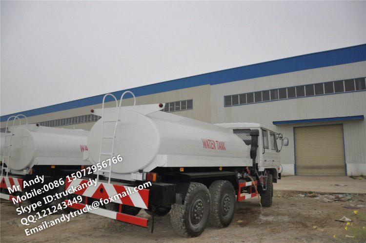 6x6 off-road water truck (5).JPG