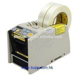 butyl sealing tape dispenser