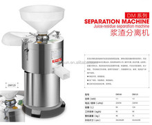 2015 commercial electric soybean milk making machine