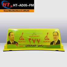 Wildly used in Iraq yellow advertising led taxi top light