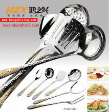 2015 new design stainless steel flat kitchen tool set with gold - plating