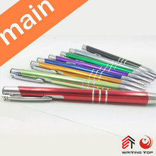 2015 promotional laser cutting pen with rings