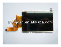 Wholesale cell phone lcd for X8