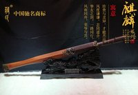 Famous Monoply Store Chinese Longquan Sword Folded Steel Huanshou Sword Made by No. 1 Sword manufactuer AC0714