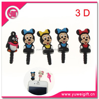 Gift items new products 3D cartoon wholesale anti dust plug