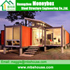 Modified Prefab Shipping Container House for Sale
