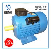 YL/ YY/ YC series aluminum or iron casting housing 220v ac single phase motor electric motor 16kw electric ac motor
