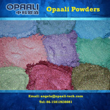 high quality color pigments pearl pigments pearl powders used in cosmetics--coloring series