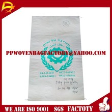 Polypropylene flour Woven Bag/PP bag For flour rice Sugar,Corn,Food,High quality and low price,Made in China