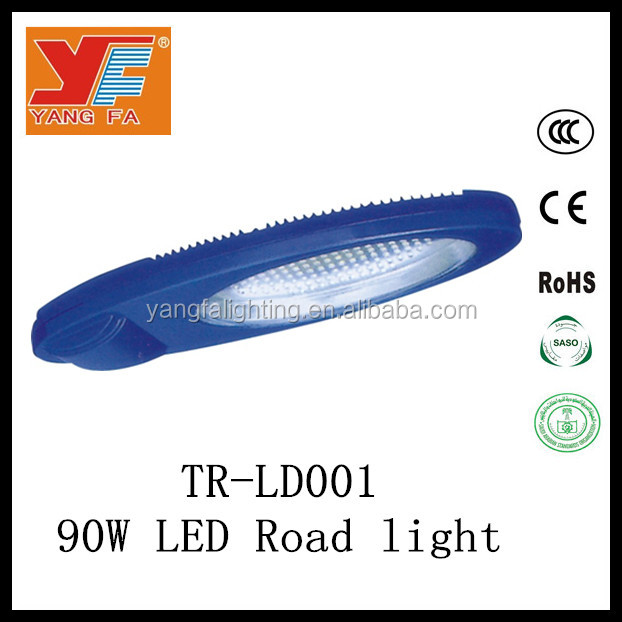 Hot selling Aluminium led street light shell 70W TR-LD009 High power newest design led street light with top quality