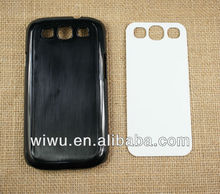 galaxy S3 blank phone case for custom