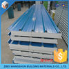 Cheap Sandwich Panel Second Hand