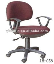 guangzhou office chair/office&home furniture/hotsale cheap chair