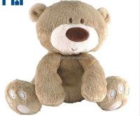 new Mamas & Papas Toys bear hug my baby toys plush bear doll with a bell