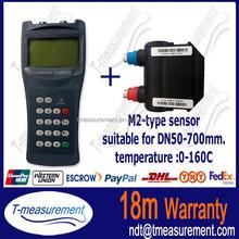 Batería de gran alcance medidor de agua, Pinza medidor de flujo TDS-100H