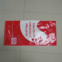 2012 PP woven bag for fertilizer with BOPP laminated