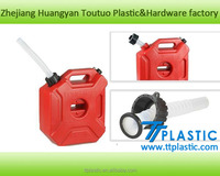 3L -30LMotorcycle spare plastic gasoline tanks