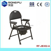 Toilet chair wtih commode