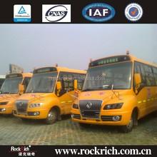 China bus Dongfeng a estrenar amarillo autobús escolar modelo de venta