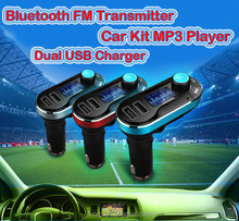 Car bluetooth kits/car MP3 Player /Wireless FM Transmitter Wireless MP3 Player Car