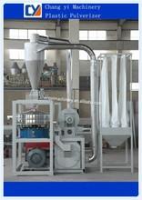 Highly powerful TM600 PE scrap plastic pulverizer machine, plastic grinder blades, PVC milling machine