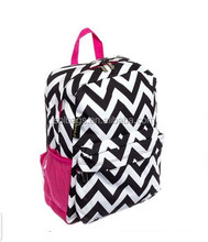 Zebra Print School Backpack, beautiful canvas school backpack 2015