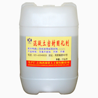 Strong sealed concrete curing agent
