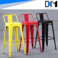Metal Cafe Bar stool with Back - Set of 4