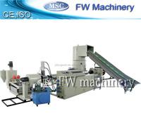 plastic pelletizer plastic film granulating line with high output