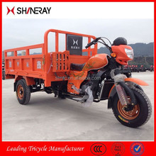 Alibaba Hot Sale OEM New Products Scooter 3 Wheel Chinese/Motorcycle 3 Wheel/Scooter 3 Wheel