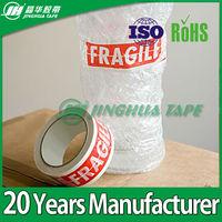 fragile company branded opp tape logo