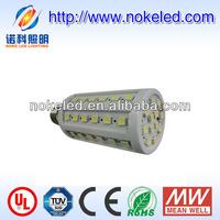 cheap mini solar led garden replacement lamp 8w, 110 volt, pure white