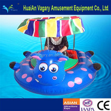 2015 China factory water park amusement equipment quality electric bumper boat