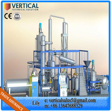Used Vegetable Oil Purifier Used Motor Oil Purifier Waste Oil Regeneration Plant